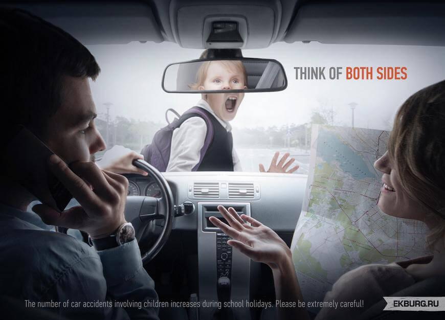 #CuandoLaPublicidad: Es responsable al volante.