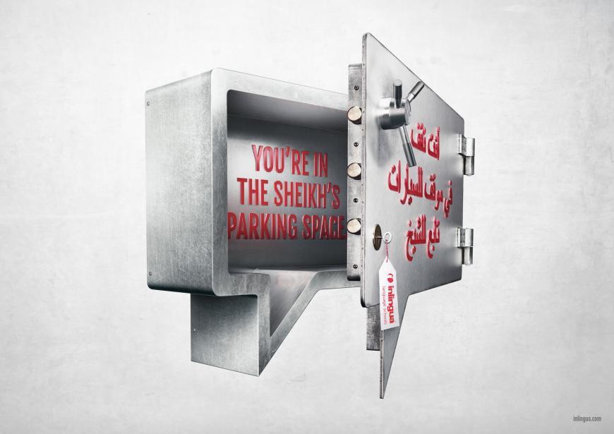 #CuandoLaPublicidad: Abre la comunicación.