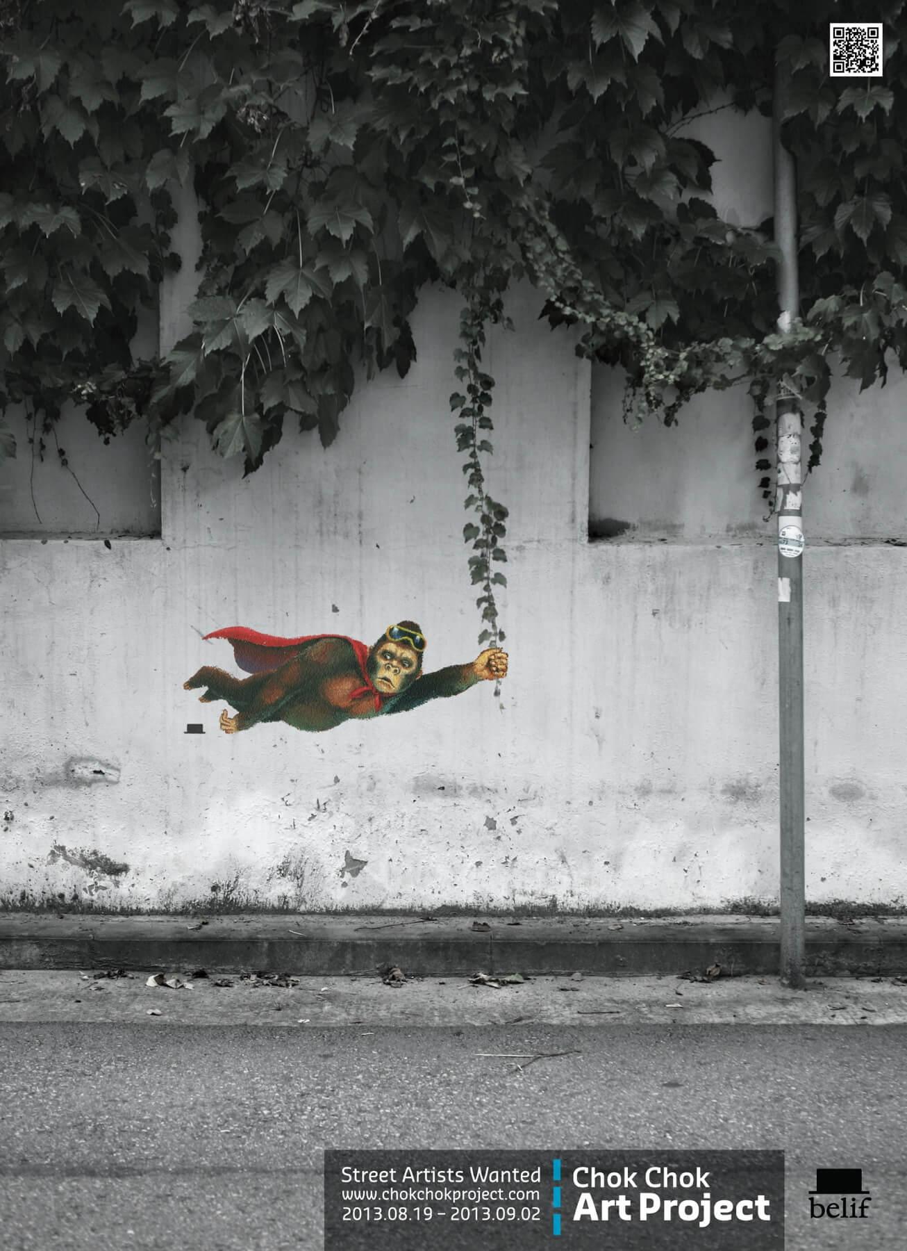 ¿Artistas callejeros?